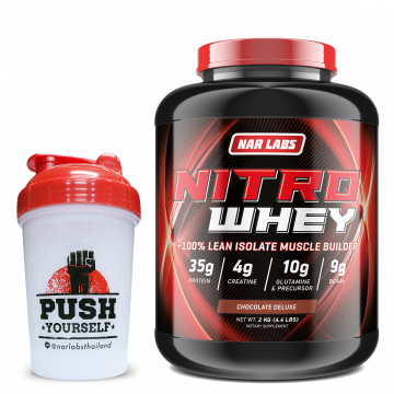 Set: Nitro Whey 4.4 lbs |Value Set